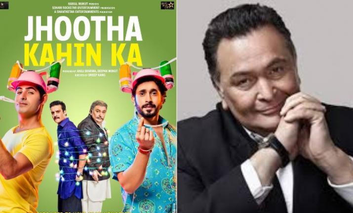 Photo of First Poster of Rishi Kapoor's 'Jhootha Kahin Ka' Released