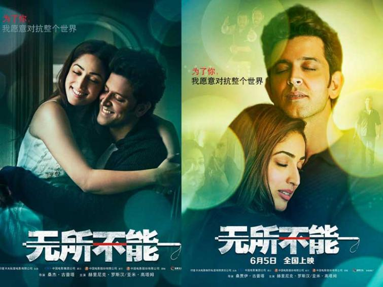 kaabil in china