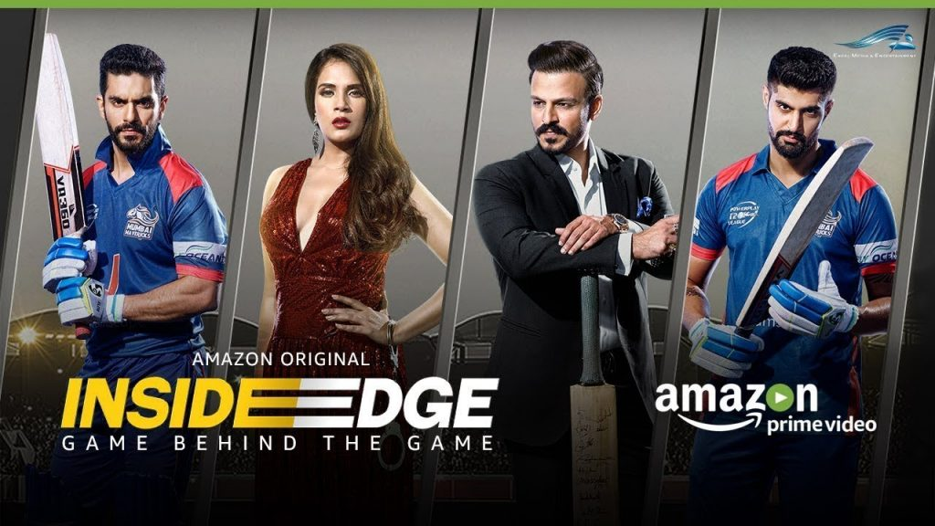 Photo of Much Awaited Trailer of Inside Edge 2 Releases
