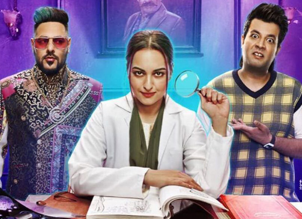 Photo of Khandaani Shafakhana 1st Day box office collection – Sonakshi Sinha's film had a dull start