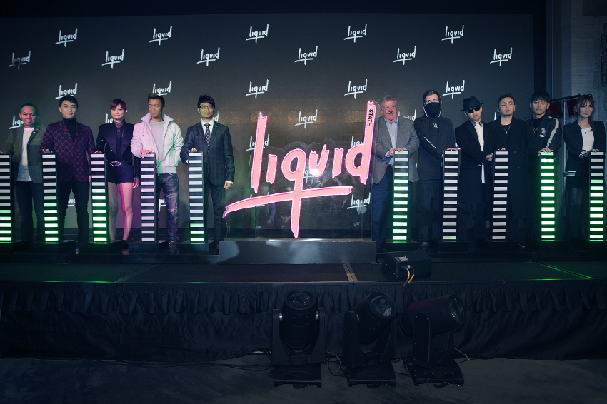 Photo of New Label Launch: 'Liquid State' moves to its Solid State