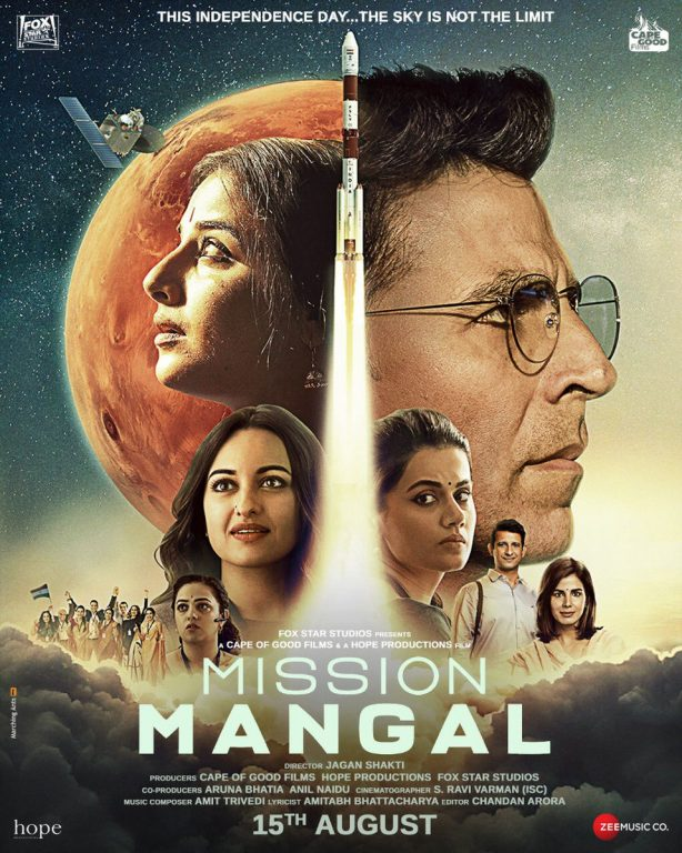 Photo of New Poster for Mission Mangal Released just before the Trailer