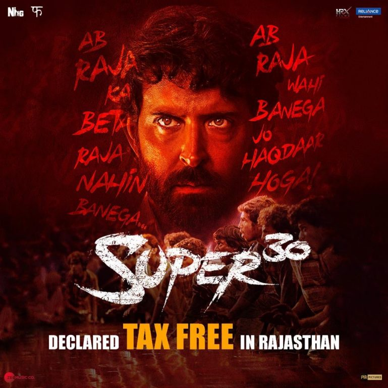 Photo of Hrithik Roshan Starrer Super 30 Goes Tax-Free in Rajasthan after Bihar