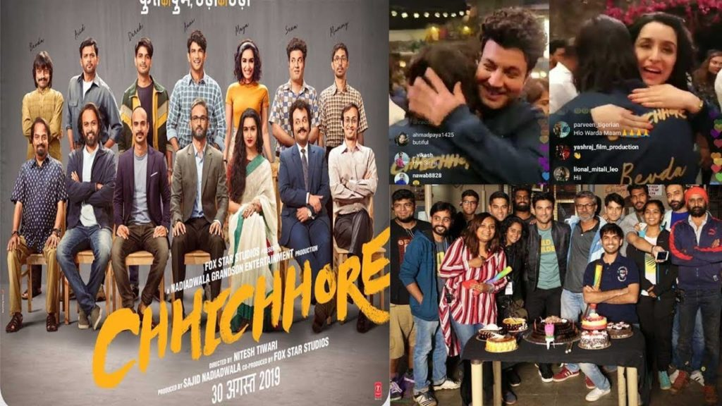 wrap up party chhichhore