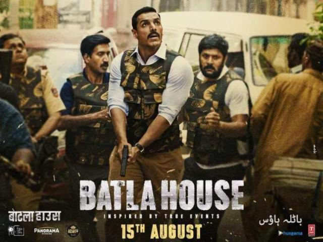 Photo of Batla House 1st Day Box Office Collection – A Decent Grosser Response