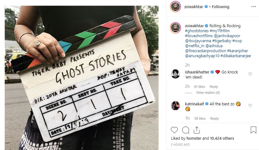 Photo of Zoya Akhtar's web series – Ghost Stories hits the floor