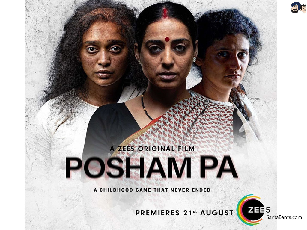 APAHARAN WEB SERIES FULL MOVIE - Mahie Gill Unveils Her Role