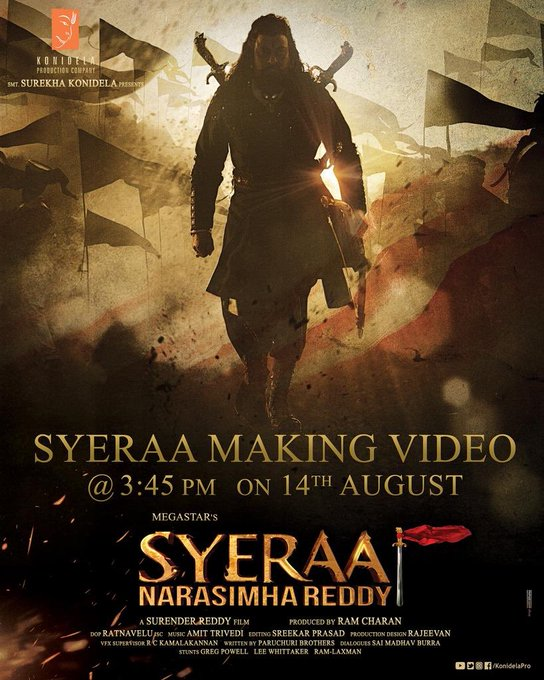Photo of Sye Raa making video to be released on 14th August 2019 Sharp at 3.45