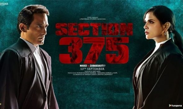 Article 375 Movie Review