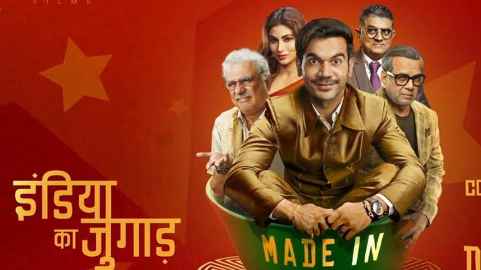 Photo of Catch Made In China Motion Poster Featuring Rajkummar Rao in Gujarati Avatar