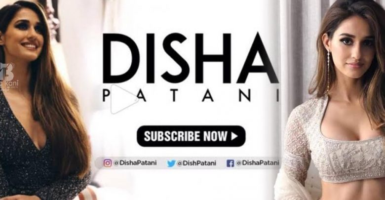 Photo of Disha Patani Launches her YouTube Channel