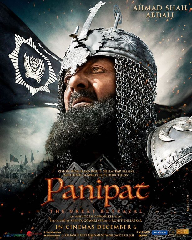 Photo of Catch  Sanjay Dutt intriguing 1st look poster as Ahmad Shah Abdali in Panipat