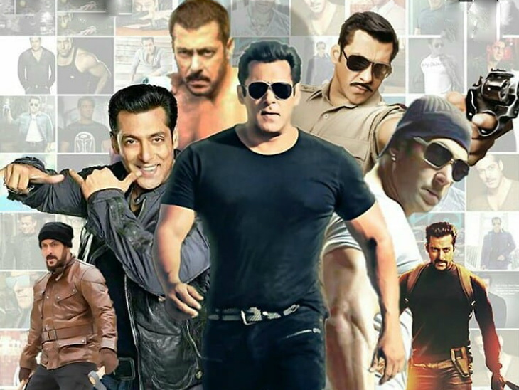 Salman Khan Birthday Special