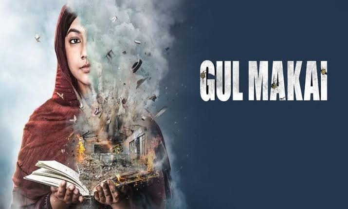 Photo of Gul Makai 1st Day Box Office Collection