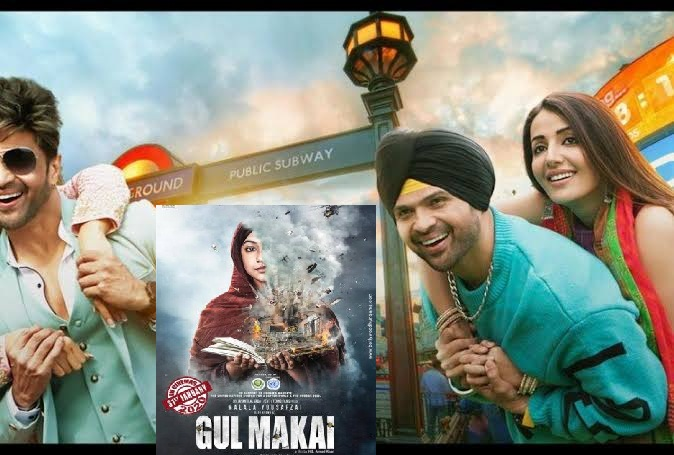 Photo of Gul Makai and Happy Hardy And Heer 1st weekend box office collection