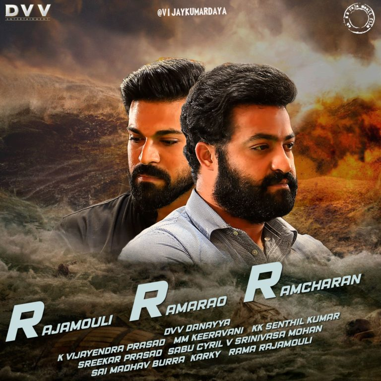 Photo of RRR Title To be Changed as SS Rajamouli Found it Confusing