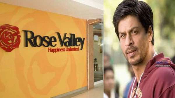 Photo of OMG: SRK's  Assets Worth 70-Crores Linked To ED on money laundering probe