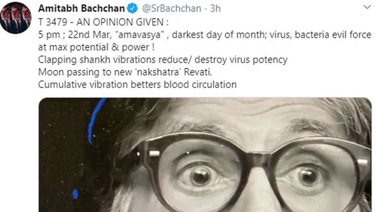 Photo of OMG: Big B Spreads Fake News about Coronavirus Again