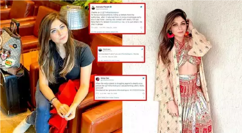 With Brutal Trolling From Netizens Kanika Kapoor Now ...