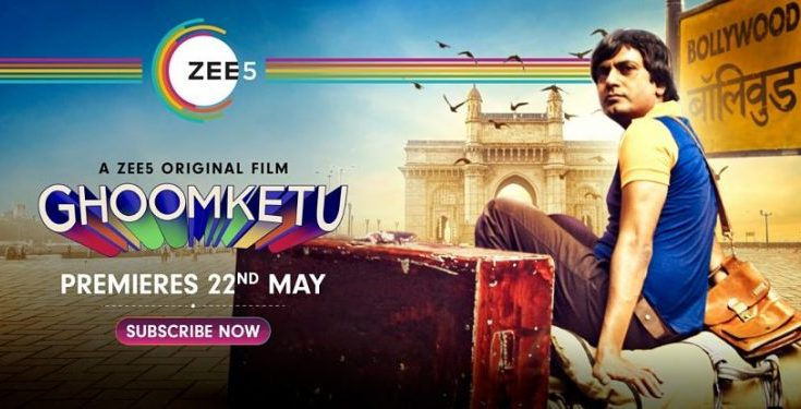 Photo of Ghoomketu: Zee5's much-awaited film's teaser released!