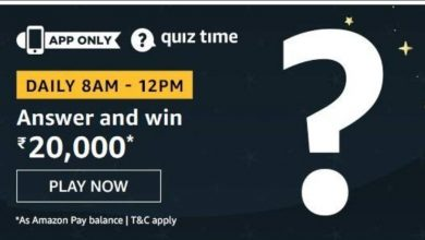 Photo of Amazon 15 Jun 2020 Quiz Answers- Play And Win 20000 Rs Pay Balance