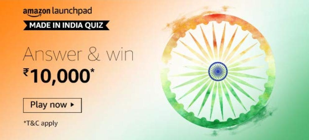 Made In India Quiz Ans