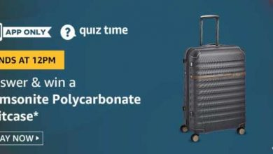 Photo of Amazon 16 Jun 2020 Quiz Answers- Play And Win Samsonite Polycarbonate Suitcase