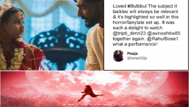 Photo of Twitter Loves Bulbbul, Check These Tweets Before Watching the Netflix Movie