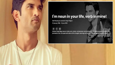 Photo of Website on Sushant Singh Rajput Launched