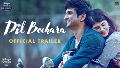 Photo of What 'Dil Bechara' Sushant's Film garners 100 millions likes to become the World's Most LIKED Trailer