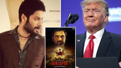 Photo of Mirzapur 2: Ali Fazal Has A Hilarous Question for US President Donald Trump