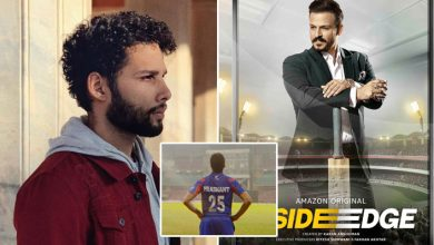 Photo of Inside Edge Completes Three Years, Leading man Siddhant Chaturvedi Celebrates With Love & Pride