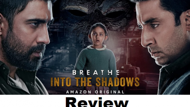 Photo of Breathe Into The Shadows review