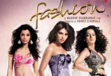 Photo of Fashion 12 Years: Priyanka Chopra Feel Nostalgic about the Award Winning Film