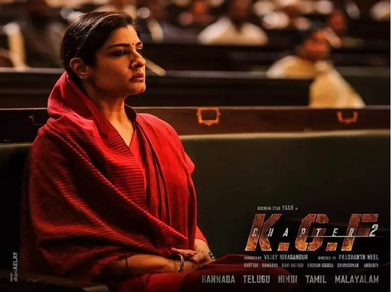 Raveena 1st look poster from KGF 2