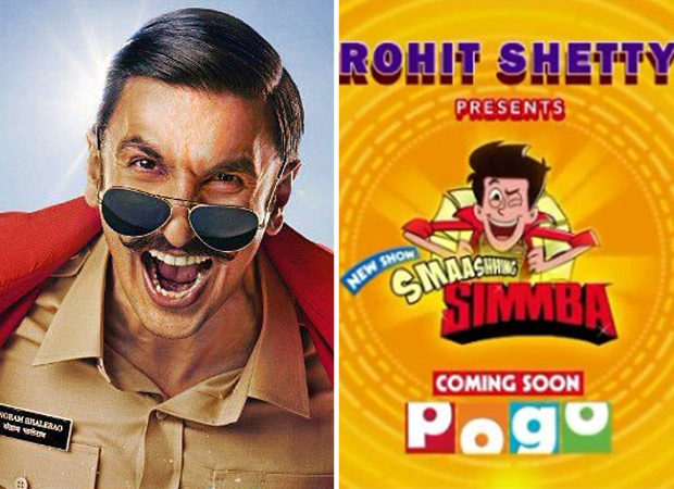 Simmba to gets an animated avatar