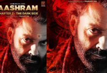 Photo of Catch Aashram Chapter 2 The Dark Side trailer featuring Bobby Deol in a Murkier Role