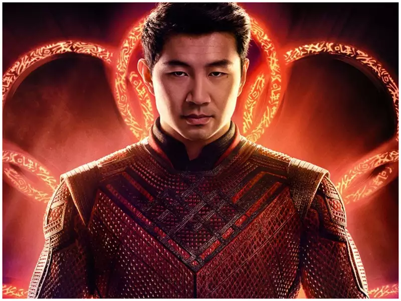 Shang Chi And The Legend Of The Ten Rings Trailer