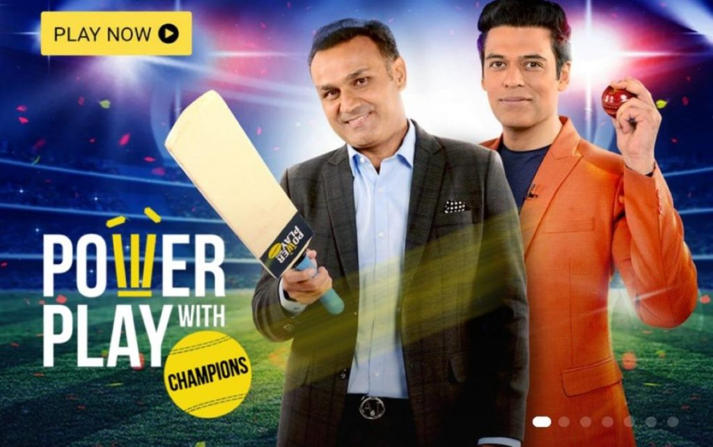 Flipkart Power Play With Champions Quiz