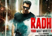 Box Office Collection Of Radhe