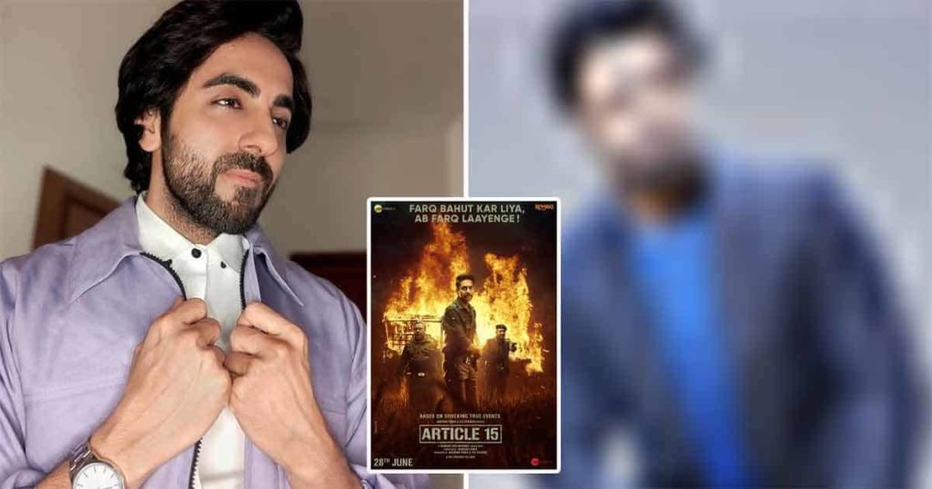 article-15-turns-2-not-ayushmann-khurrana-but-this-kapoor-was-anubhav-sinhas-first-choice-any-guesses001