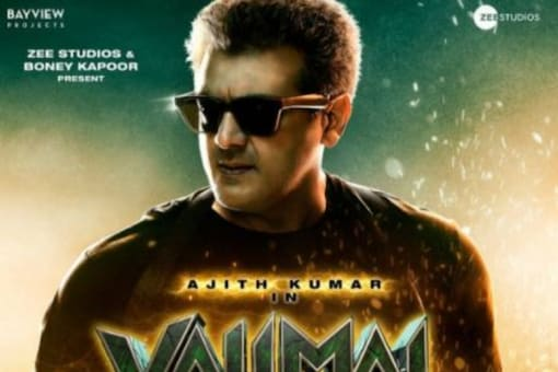 Valimai - 1st look poster