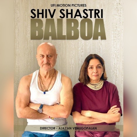 anupam-kher-shares-first-look-of-shiv-shastri-balboa