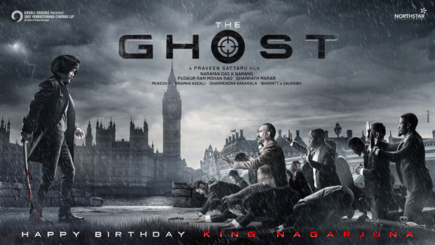 The Ghost 1st look