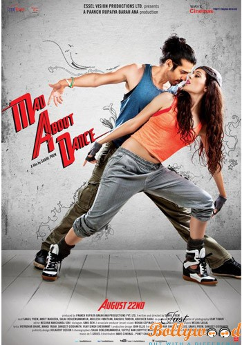Mad About Dance (MAD) movie 2014