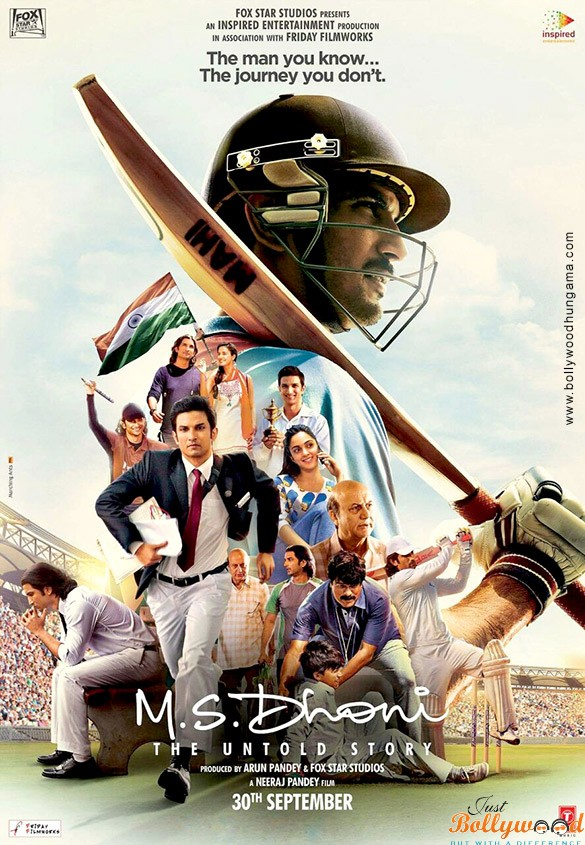 MS Dhoni new movie poster