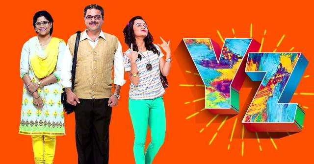 YZ movie Review