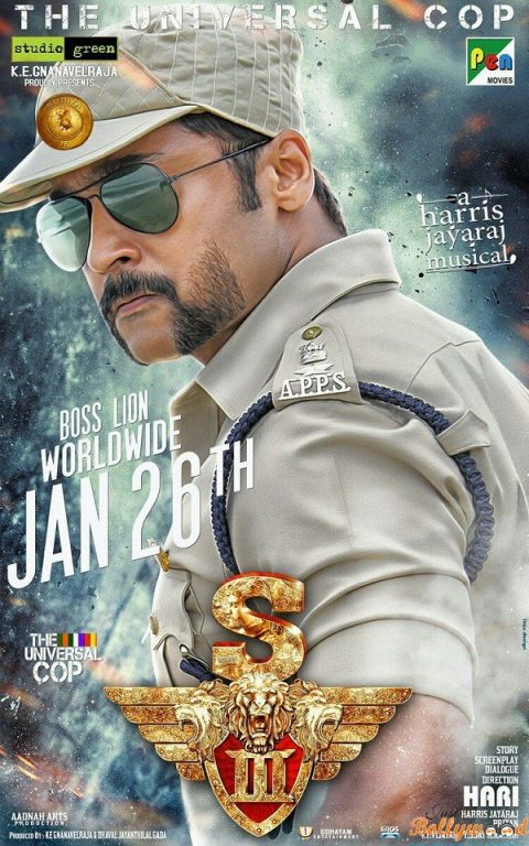 Suriya's Singam 3 gets a U certificate, to release on 26th January