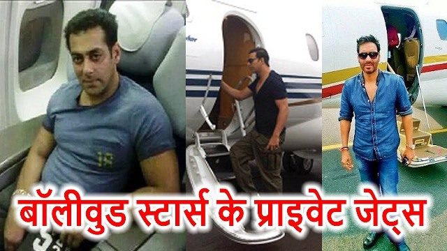 private jets of bollywood stars