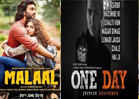malal and one day